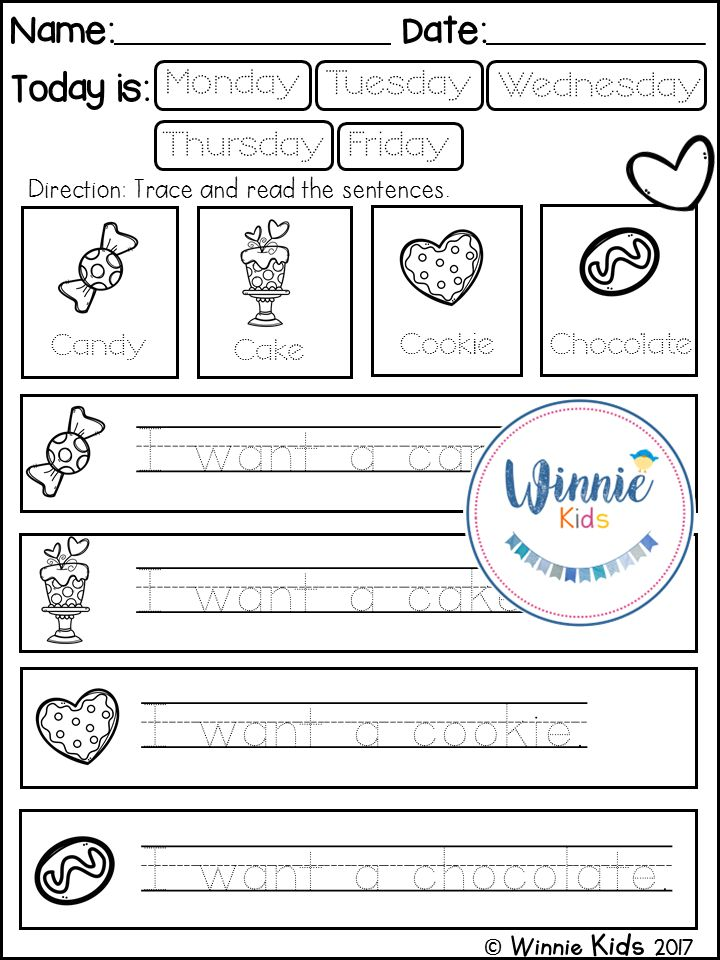 This Handwriting Practice will help PreK, Kindergarten, and 1st Grade students. Every page has 4 sentences to practice.