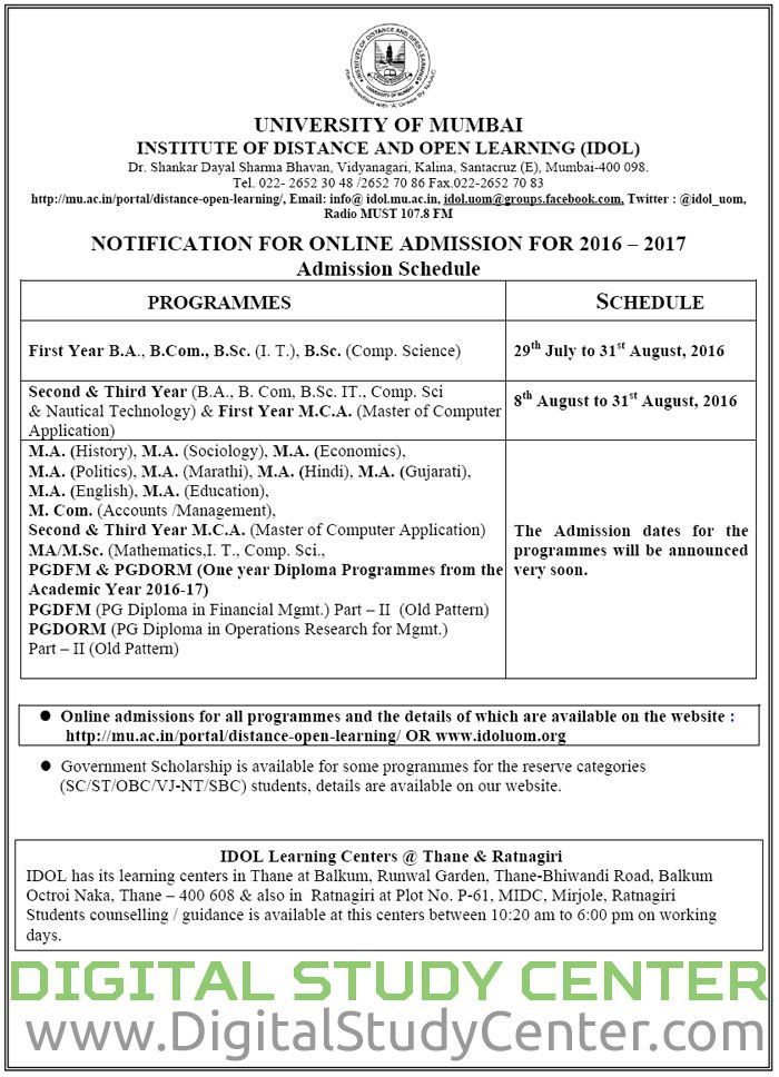 ONLINE ADMISSION FOR 2016 – 2017 under UNIVERSITY OF MUMBAI