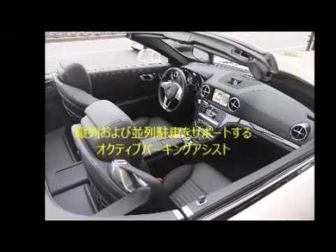 H26年R231ベンツSL550AMGスポーツP ダイヤモンドホワイト 黒革 左H オープンカー 大阪エクシブ
