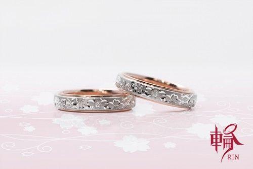 【結婚指輪|桜子】 素材:ピンクゴールド/パラジウム。 Y様ご夫婦にお選び頂きました。 詳しくは、館林工房スタッフブログ「幸せ満開の桜♡」でご紹介。