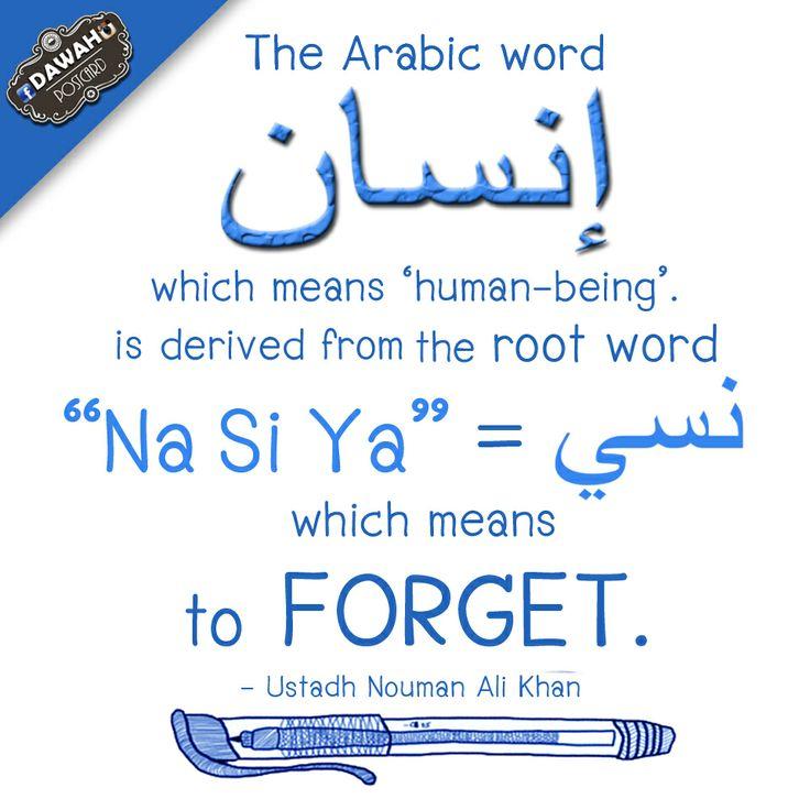Arabic is such a profound Language. Nouman Ali khan
