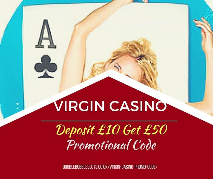 Casino room promotional claim code