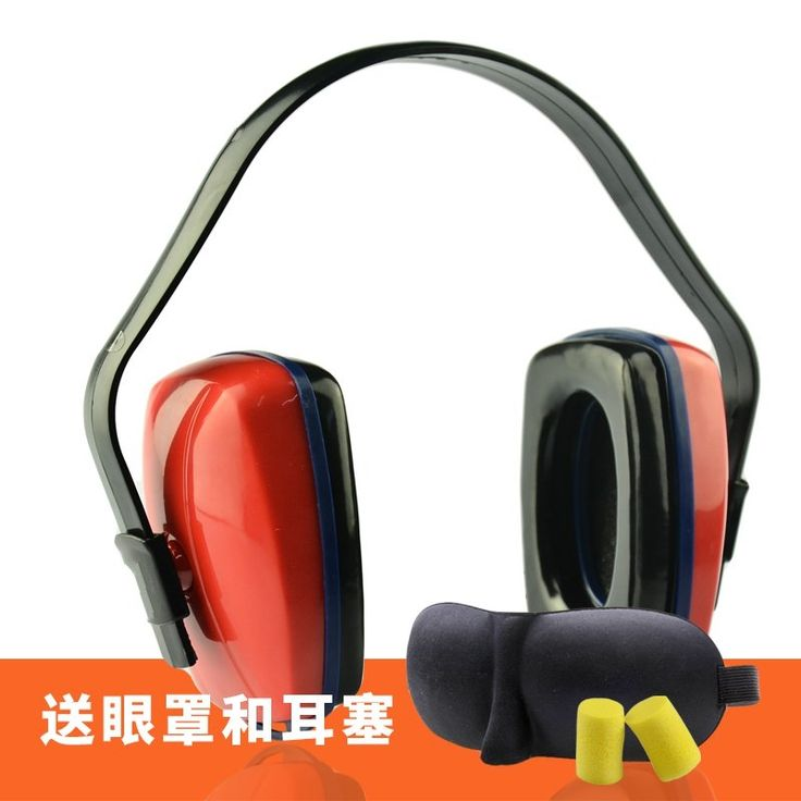 37.80$  Buy here - http://aijfl.worlditems.win/all/product.php?id=32750142069 - Professional noise insulation earmuffs sleep sleep noise with learning noise reduction factory work to send earplugs