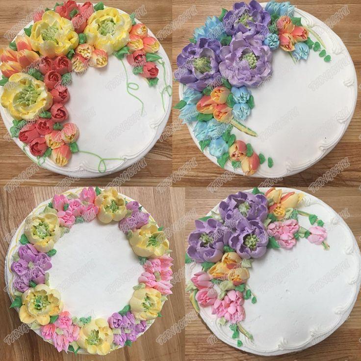 Best Cake Piping Set
