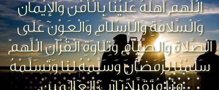 اجمل بوستات تهنئة بحلول شهر رمضان 2021 تعليقات فيس رمضانية مكتوبة ومصورة موقع فكرة Movies Movie Posters Poster