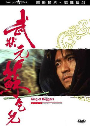 stephen chow king of beggars