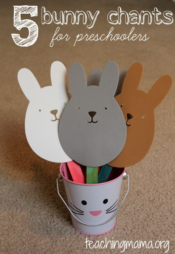 108 best easter activities pre k preschool images on pinterest 108 best easter activities pre k preschool images on pinterest easter easter activities and easter ideas negle Image collections
