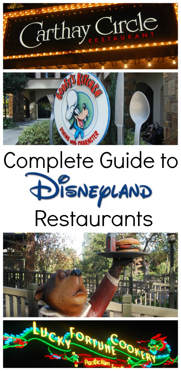 complete guide to disneyland restaurants, not a review