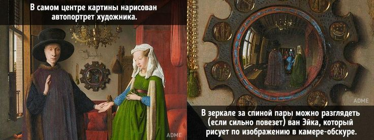 АРТ искусство КУЛЬТУРА