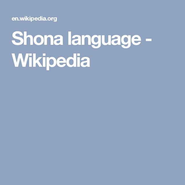 Shona language - Wikipedia