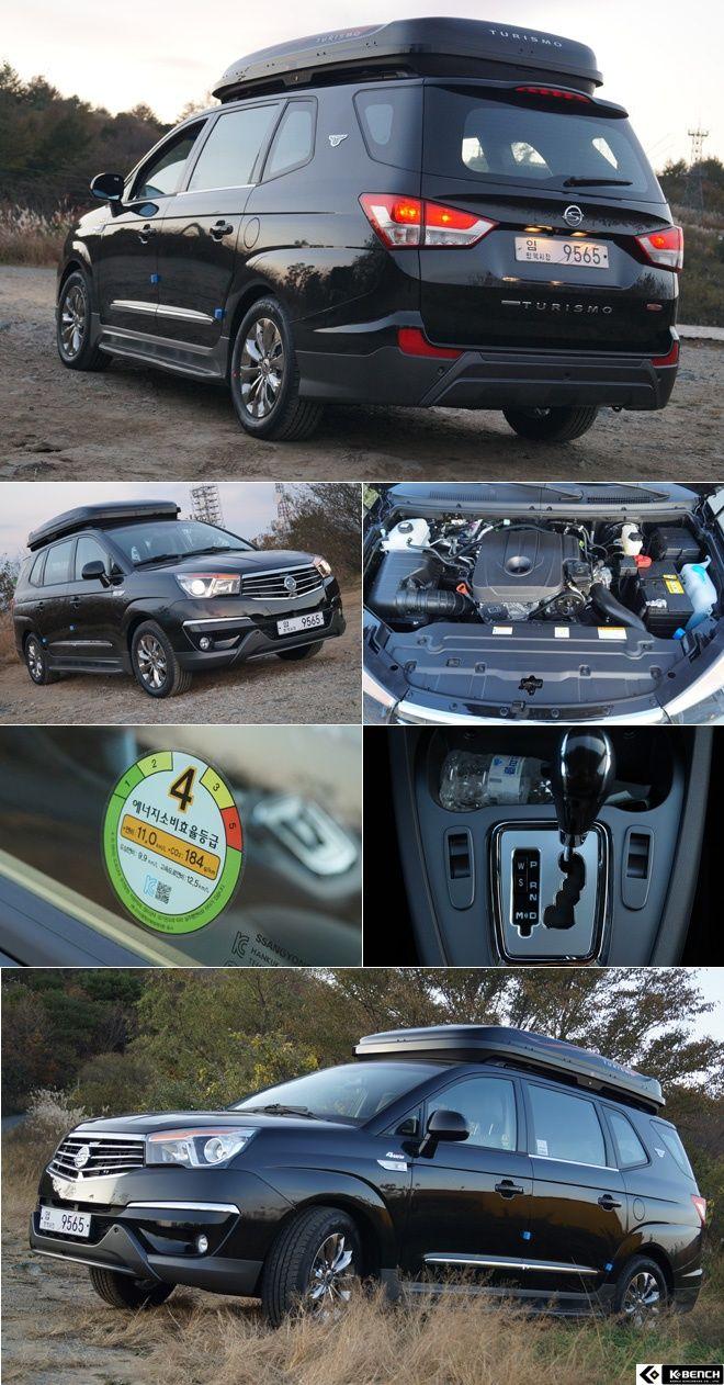 [시승기] 전천후 4륜 구동 SUV, 쌍용차 코란도 투리스모 아웃도어 에디션 :: 다나와 DPG