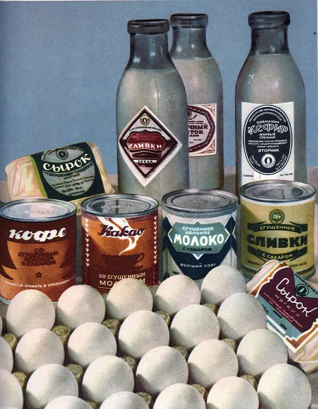 dairy products,USSR