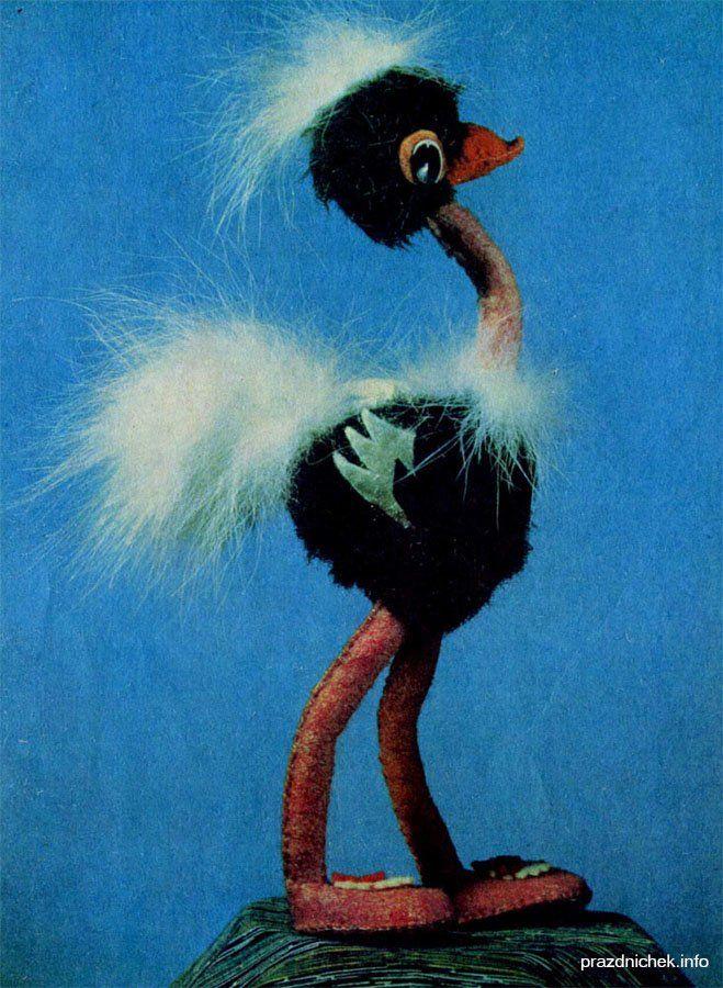 Татарские страусы