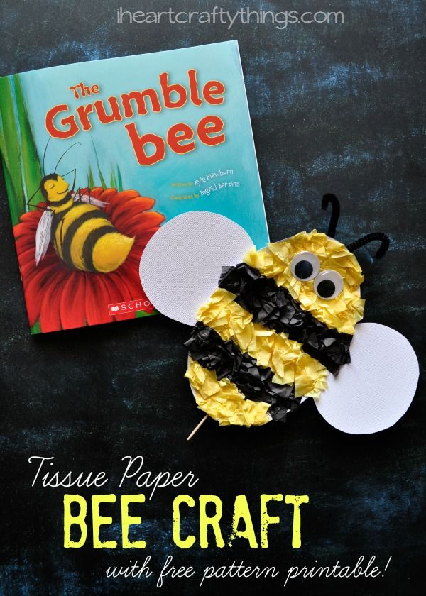I HEART CRAFTY THINGS: Tissue Paper Bee Kids Craft (with Free Pattern Printable)