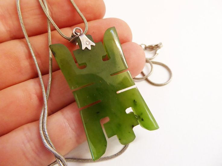Large jade Pendant