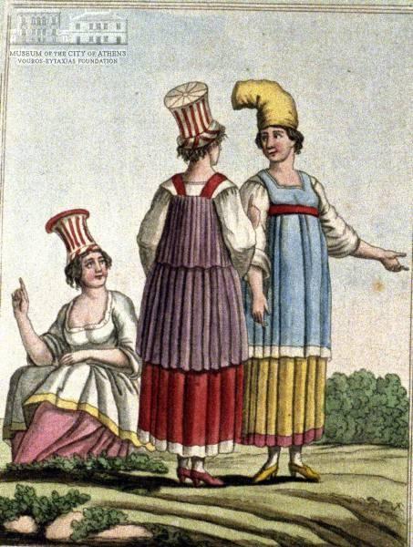 LABROUSSE (painter) & JACQUES GRASSET SE SAINT SAUVEUR (1757-1810) (engraver) Women from Chios island in local attire 1784, coloured etching, 21 x 14.5 cm