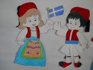 Az első hallottam 1: Tsolias-görög gyermekek 2