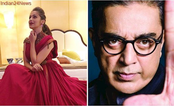 Bigg Boss Tamil: Raai Laxmi was approached for Kamal Haasan show, but she refused the offer