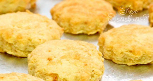 Быстрое печенье с плавленым сыром