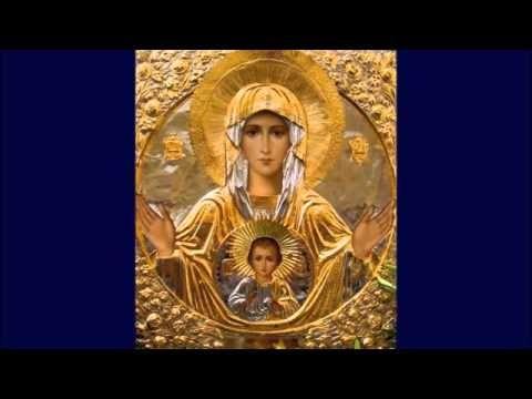 ✢ Псалтирь Божией Матери, Приснодеве Марии Богородице,  составленная по ...
