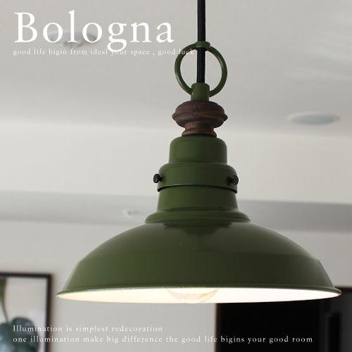 ペンダントライト■Bologna/GLF-3334■シンプルな形と落ち着いたグリーンに癒されるビンテージ風インテリア照明【後藤照明株式会社】