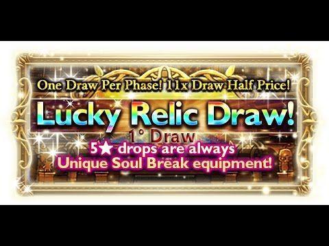 [FFRK] Spring Festival - Lucky.. Relic Draw x11 1° #22