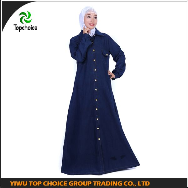 Check out this product on Alibaba.com App:Casual islamic clothing Soft cotton denim kaftans jilbab muslim abaya https://m.alibaba.com/Nn2aqy