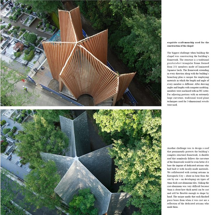 Sayama Forest Chapel   Saitama   Japan   Wood in Architecture 2015   WAN Awards