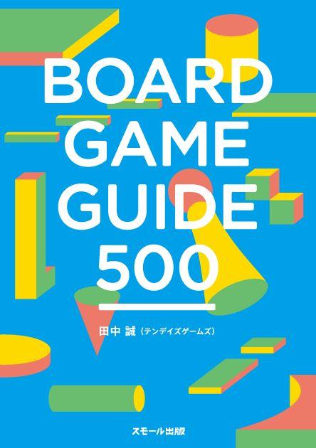 152 best Learn: Game Design images on Pinterest | Videogames, Video ...
