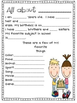 This is perfect for the beginning of the year. Differentiated 'all about me' sheets: Class Books, Star Students, Schools Activities, Years Ideas, Cute Ideas, Beginning End, Schools Beginnings, Stars Students, First Day Activities