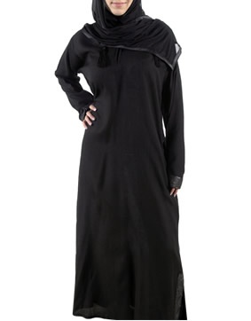 A Muslimah's Musing's: 10+ ways to customise your Abaya!