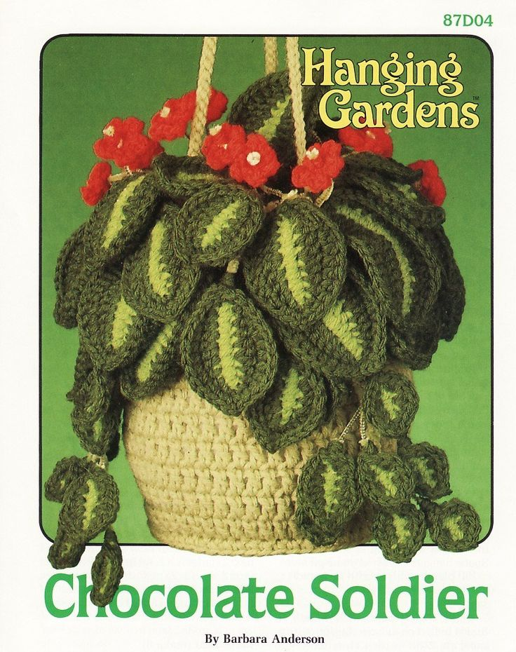 Chocolate Soldiers Crochet Pattern Plant Hanging Garden Series Vintage Annies - Home Decor