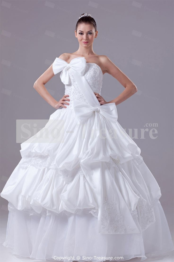 The dress garden - White Ball Gown Empire Strapless Outdoor Garden Wedding Dress