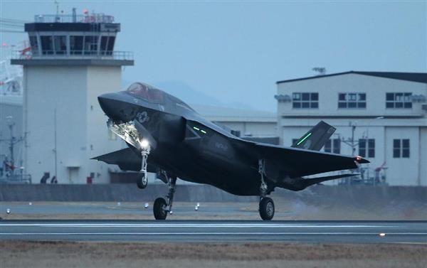 最新鋭ステルス戦闘機F35が岩国基地に到着 稲田朋美防衛相「最も現代的で高度な能力」 #戦闘機