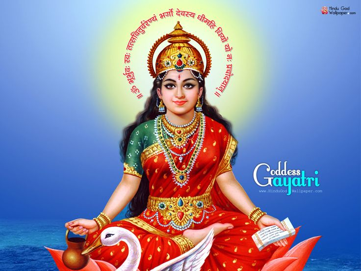 Gayatri Mata HD Wallpaper Free Download
