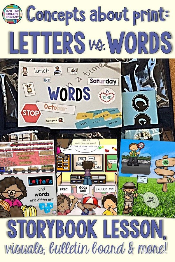 Ensure your students know the difference between letters and words with this fun storybook lesson, bulletin board set, visuals and more! $ #earlylearning #teaching #reading #teachwithbooks #tpt #teacherspayteachers