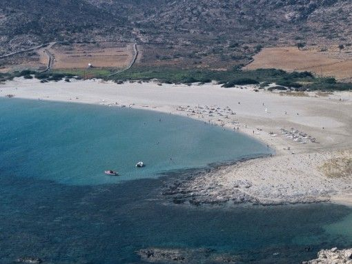 Visit Greece   Ios