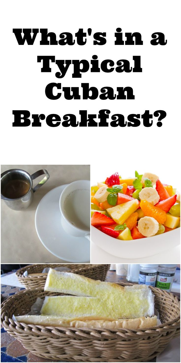 A Typical Cuban Breakfast: Heading to Miami or even to Havana proper, learn the must-eats of a Cuban breakfast!