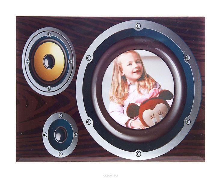 Фоторамка Sima-land Динамик, цвет: коричневый, 10 см х 10 см133421Декоративная фоторамка Sima-land Динамик выполнена из стекла и декорирована изображением динамика. Обратная сторона рамки оснащена специальной ножкой, благодаря которой ее можно поставить на стол или любое другое место в доме или офисе. Такая фоторамка украсит ваш интерьер оригинальным образом, а также позволит сохранить память о дорогих вам людях и интересных событиях вашей жизни. С ней вы сможете не просто внести в интерьер…