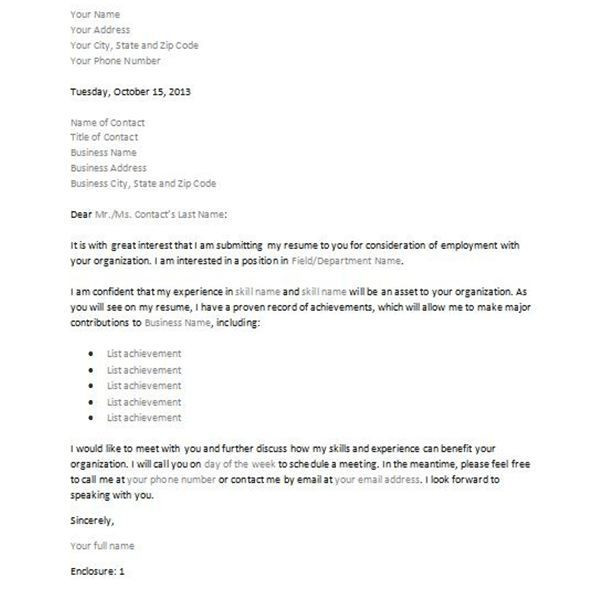 cover letter for job inquiry