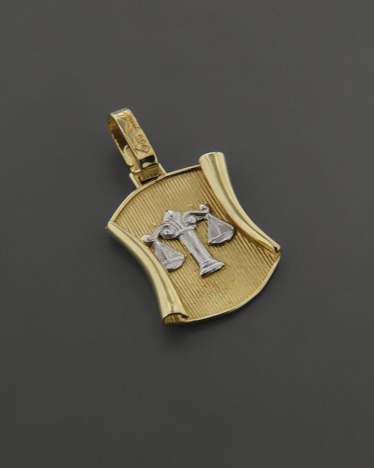 Ζώδιο χρυσό & λευκόχρυσο Κ14 Ζυγός