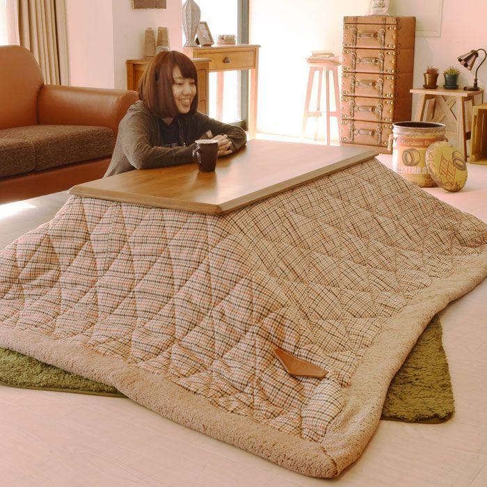 KIRIYAMA | Rakuten Global Market: Fine houndstooth is Japanese and Western rooms which are perfect for! thin (KK-128) kotatsu futon rectangle W190×D230cm (baking sheet size of 120 x 80 cm or less) kotatsu futon kotatsu futon kotatsu futon * set is not
