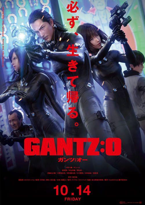 Gantz:O 2016 full Movie HD Free Download DVDrip