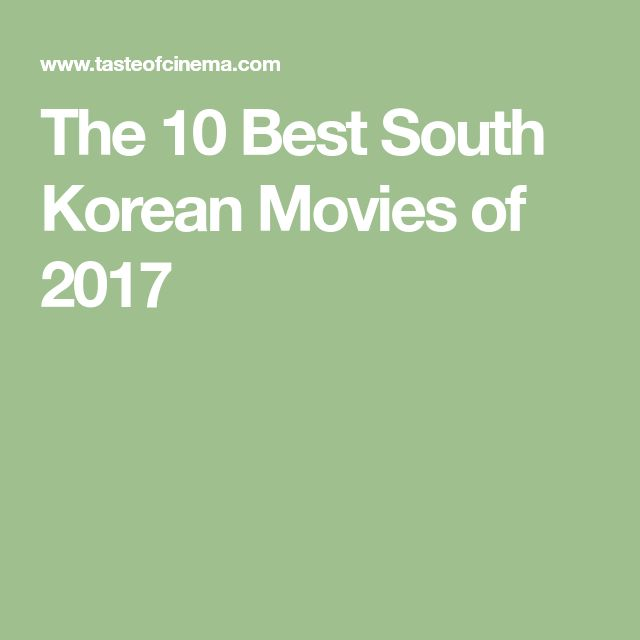 The 10 Best South Korean Movies of 2017