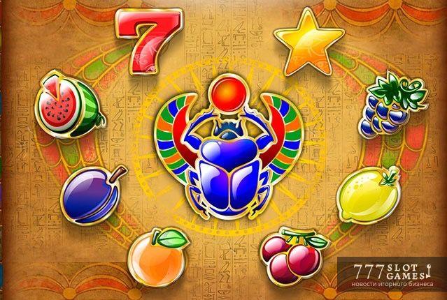 Fruits of Ra – фрукты и древний Египет на одном игровом автомате. В мире много слотов, посвященных египетской цивилизации. Еще чаще на аппаратах используется классическая «фруктовая» тематика. А вот игровой автомат Fruits of Ra объединил эти две темы. © 777SlotGames «Новости» #777slotgames #gamblingnews #gamblinglife