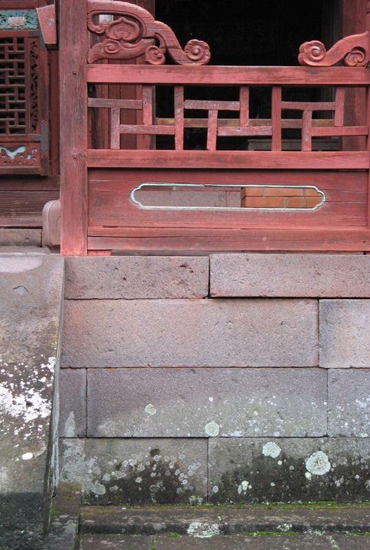 崇福寺 Sōfuku-ji