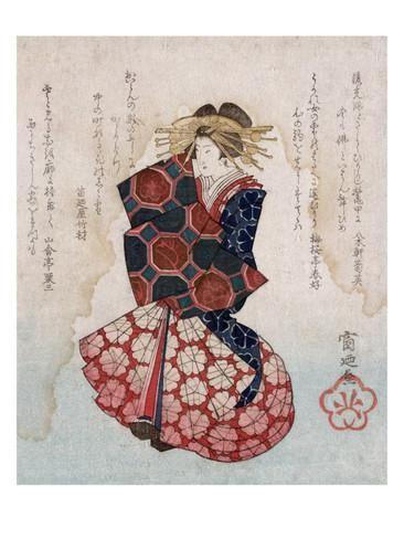 Oiran, Japanese Wood-Cut Print Juliste tekijänä Lantern Press AllPosters.fi-sivustossa