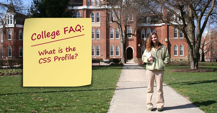 FAQ: What is the CSS PROFILE? http://diycollegerankings.com/faqs/css-profile/