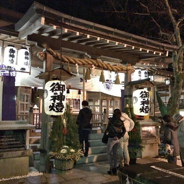 初詣その1石切劔箭神社上之社へ 御本社ほど参詣客も多くないのでこちらに参詣しています