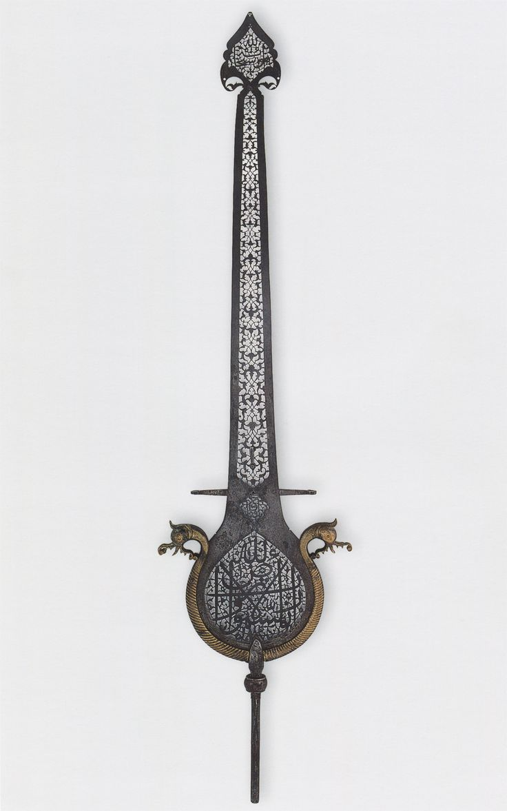 Standard head Inscribed: He is God; Glory be to him. God, light of the heaven and the earth. O Victorious one! (Iran, Safavid period, 1097)